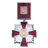 Знак отличия За заслуги перед городом Красноярском