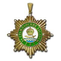 Именной почётный знак За гражданские заслуги  I  степени с логотипом города Астрахань.