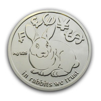 Серебряная медаль Банка Развития Технологий. 2011 год.