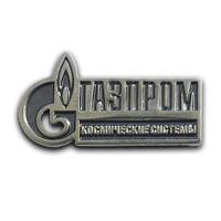 Значки с логотипом компании ГАЗПРОМ Космические системы.