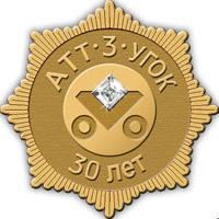 Золотой значок Акционерной компании «АЛРОСА»