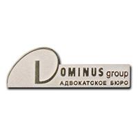 Серебряный  значок адвокатского бюро Доминус груп