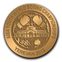 Медали международного чемпионата AIBA по боксу 2012 год Ереван.