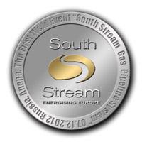 Серебряная медали в честь начала строительства газопровода Южный поток