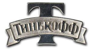 """Медали к юбилею компании, заказать значки, золотые, серебряные - ювелирная Компания """"Петроглиф"""""""