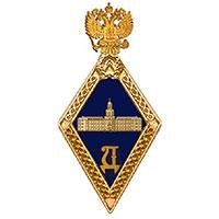Нагрудный знак Доктор наук, парадный, с символикой РАН
