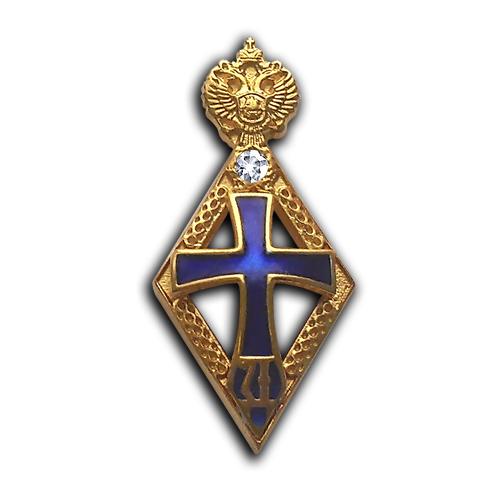 Золотой знак с бриллиантом ДОКТОР НАУК, фрачный. Красное золото