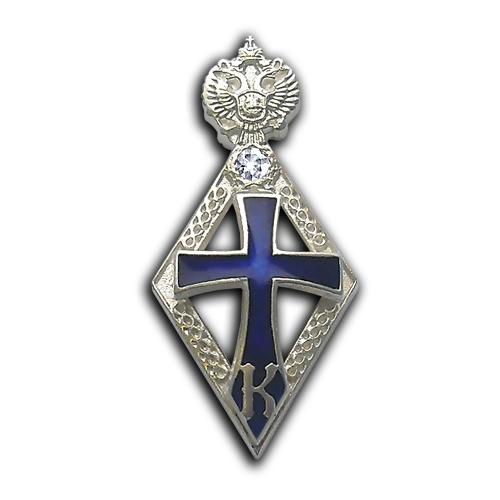 Золотой знак с бриллиантом КАНДИДАТ НАУК, фрачный. Белое золото