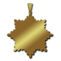 Реверс именного почётного знака За гражданские заслуги  I  степени. Номерация