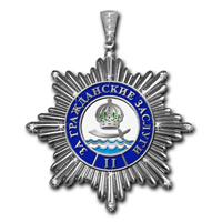 Именной почётный знак За гражданские заслуги  II  степени