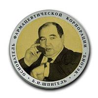 Корпоративная медаль с лазерной гравировкой основателю Компании БИОТЭК