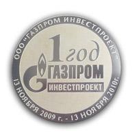 Корпоративная медаль Компании Газпром Инвестпроект