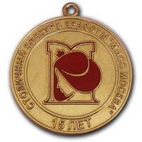 Памятная медаль столичного конкурса красоты
