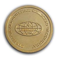 Золотые медали ОАО