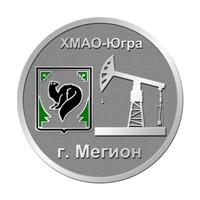 Серебряные медали на юбилей 20 лет ЗАО СП  МеКаМинефть