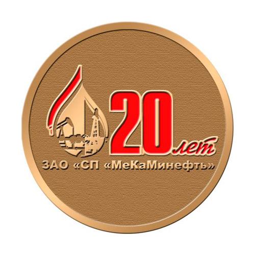 Нагрудный знак Нотариальной палате Камчатского края 25 лет.