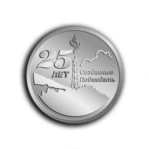 Юбилейная медаль ОАО «СИБУР Холдинг 25 лет