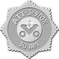 Юбилейный серебряный знак Акционерной компании АЛРОСА