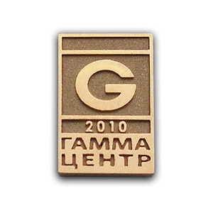 Золотой значок Компании Гамма-Центр