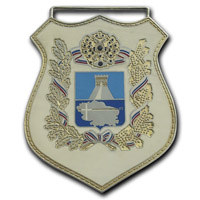 Наградной знак губернатора Ставропольского края