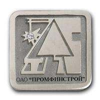 Серебряный значок ОАО ПРОМФИНСТРОЙ