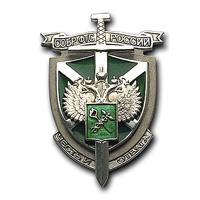 Серебряный значок СОБР ФТС  России Честь и совесть