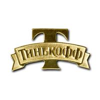 Золотой значок компании Тинькофф