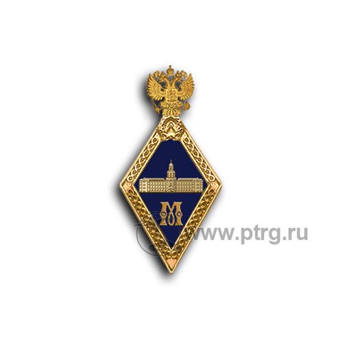 Нагрудный знак МАГИСТР традиционный №1, фрачный