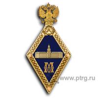 Нагрудный знак МАГИСТР , парадный , с символикой РАН