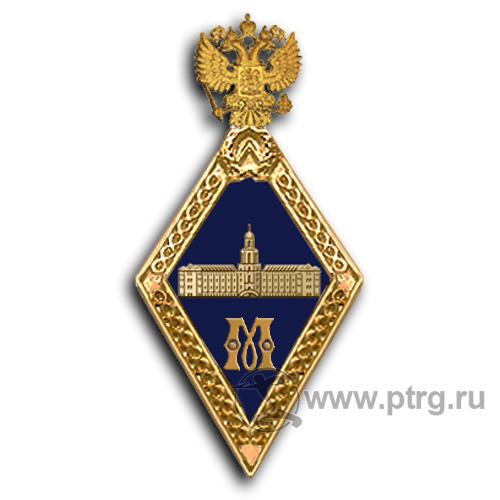 Нагрудный знак МАГИСТР, парадный, с символикой РАН, позолоченное серебро