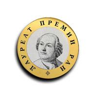 Значки Лауреат премии РАН на заказ РАН