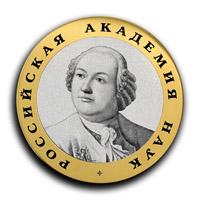 медаль с гравировкой Награда РАН студентам ВУЗов