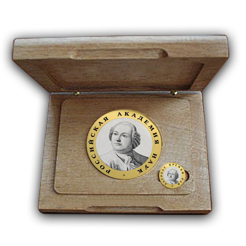 Комплект значок и медаль молодым ученым.