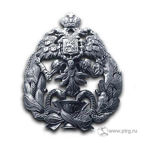 Нагрудный знак ДОКТОР МЕДЕЦИНЫ. Императорская Военно-Медицинская Академия.