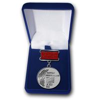 Почетный знак лауреата национальной премии в области современного изобразительного и декоративного искусства России