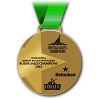Наградная медаль Компании AMSTEL