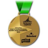 Медали фирмы Heineken. Победитель четвертой волны программы RUSSIA SALES  CHAMPIONS.