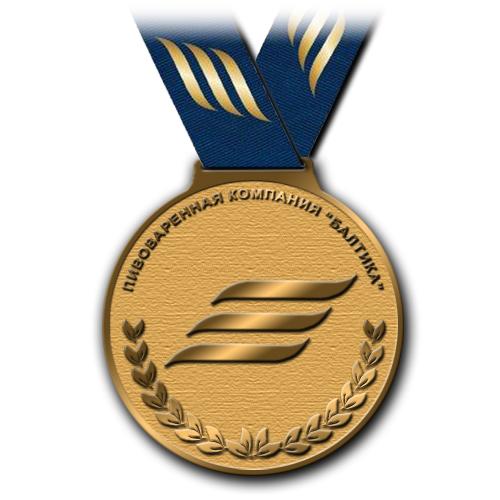 Корпоративная наградная медаль