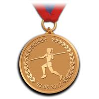 Юбилейная золотая медаль Елены Исинбаевой.