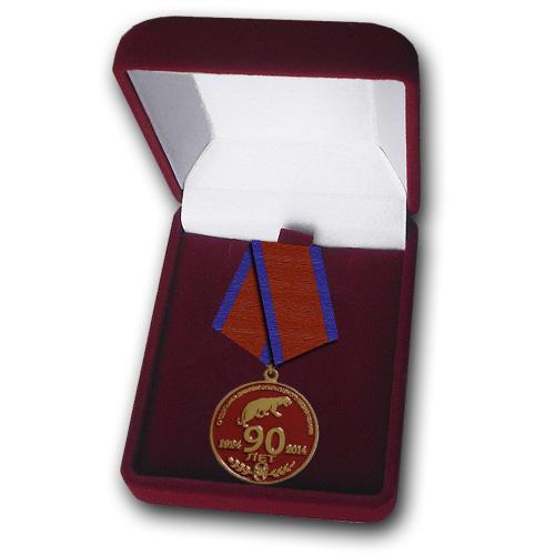 Памятная юбилейная медаль 90 лет ОДОНв футляре