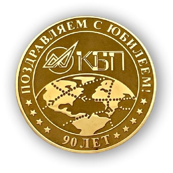 Поздравительная медаль от АО Гирооптика