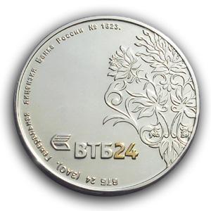 медаль с логотипом ВТБ24